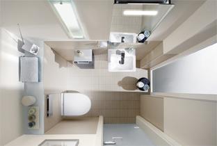 Programme De Conception De Salle De Bains Concevoir En Ligne Sa - Configurateur de salle de bain